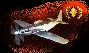 Premium aircraft