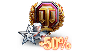 World of Tanks Premium Account provides +50% bonus to Combat Experience, Crew Experience and credits.