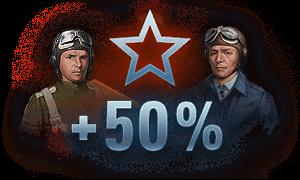 50% more crew experience per battle