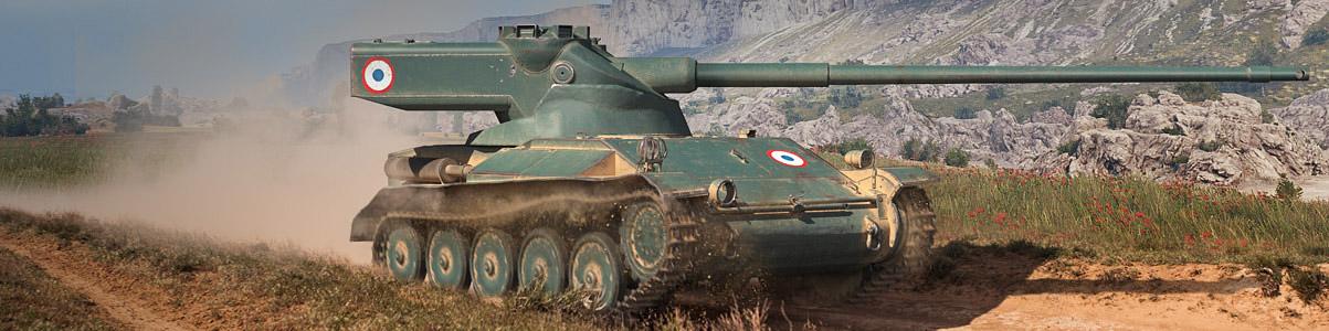 Европейский премиум магазин world of tanks где купить прем арту