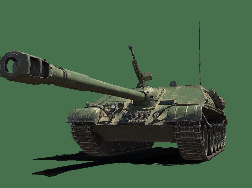 WZ-120-1G FT