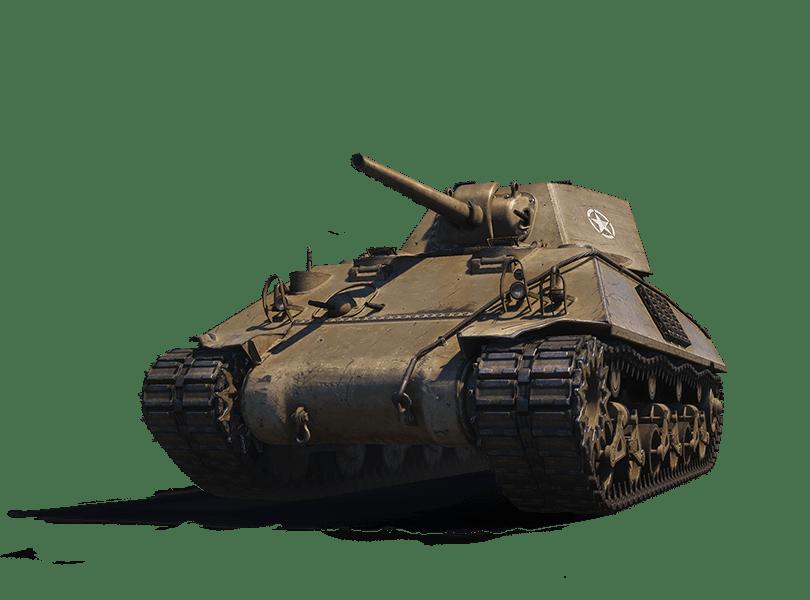 Collector's Gem: M4 Improved