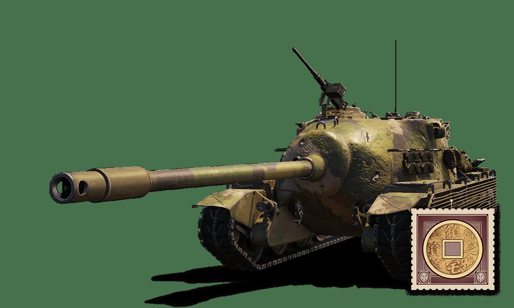TS-5- WOOD