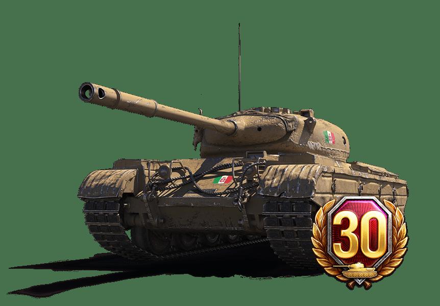 PROGETTO M35 MOD 46 – SUPREME