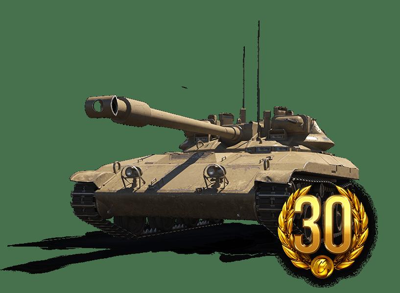 T92- - BEST BUY!