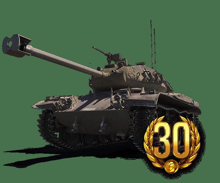 LEKPZ M 41 90 MM - SUPREME