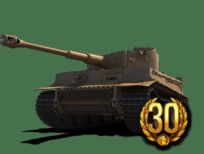 Day 3: Tiger 131