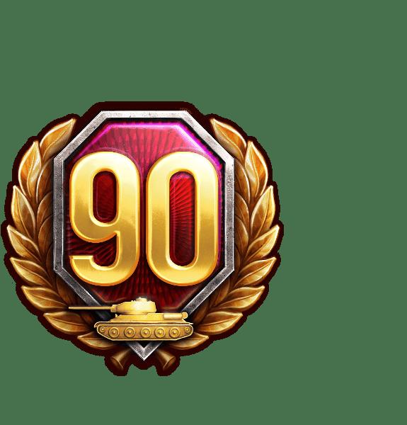 PREMIUM- 90 DAYS