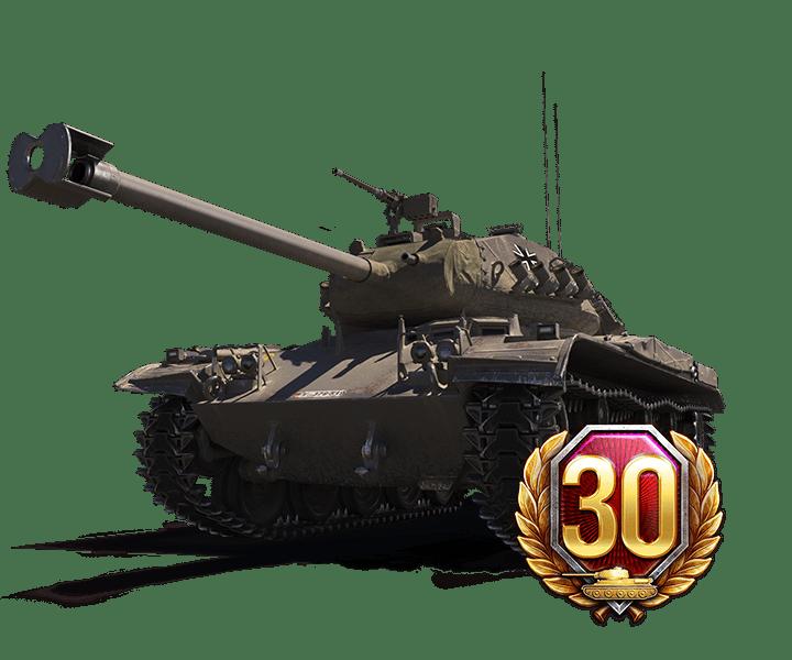 Day 12 - leKpz M 41 90 mm