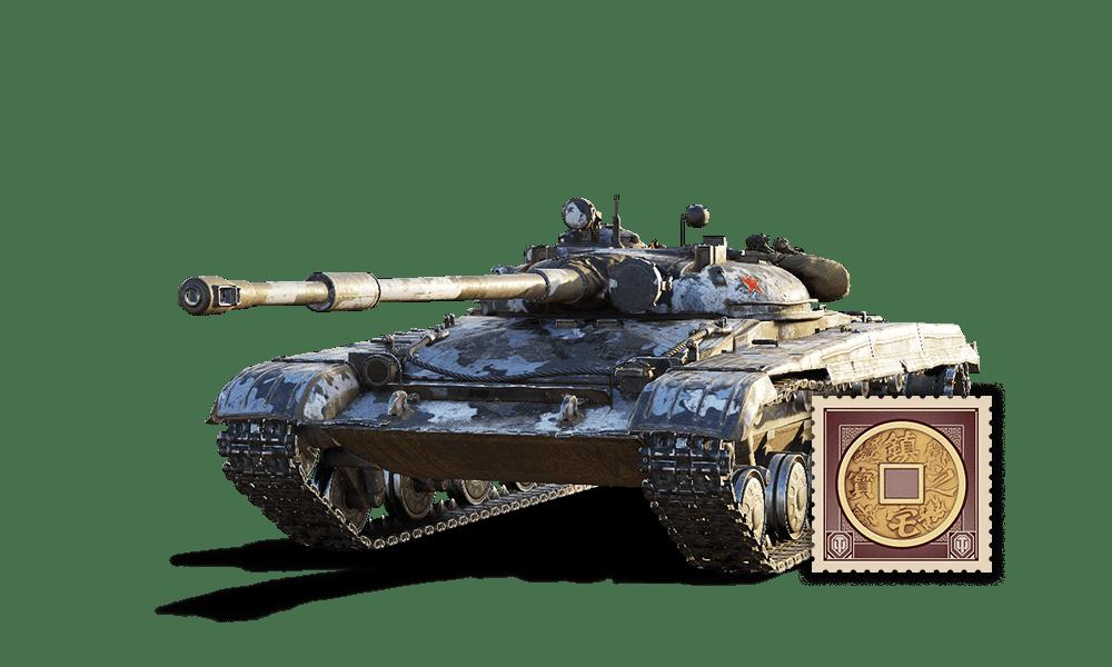 LT-432- METAL