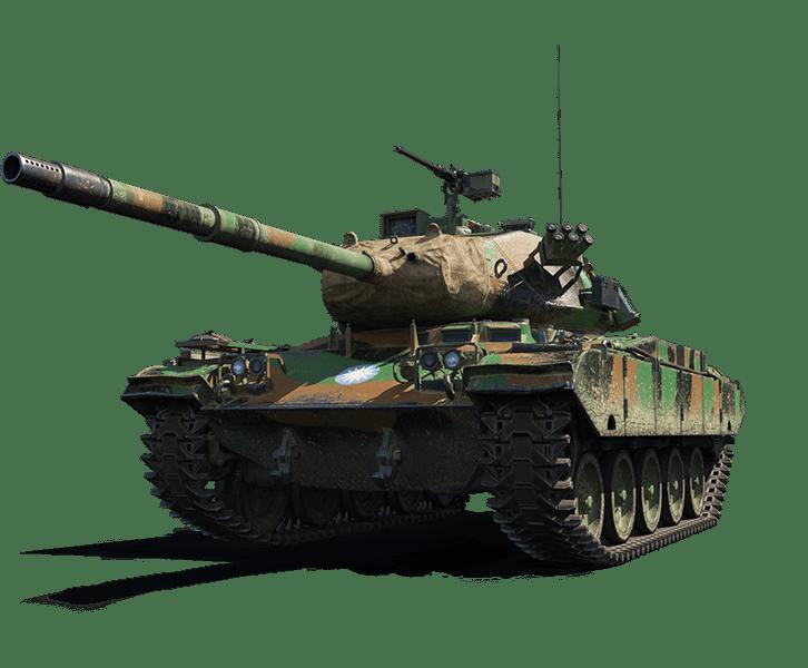 M41D - STANDARD