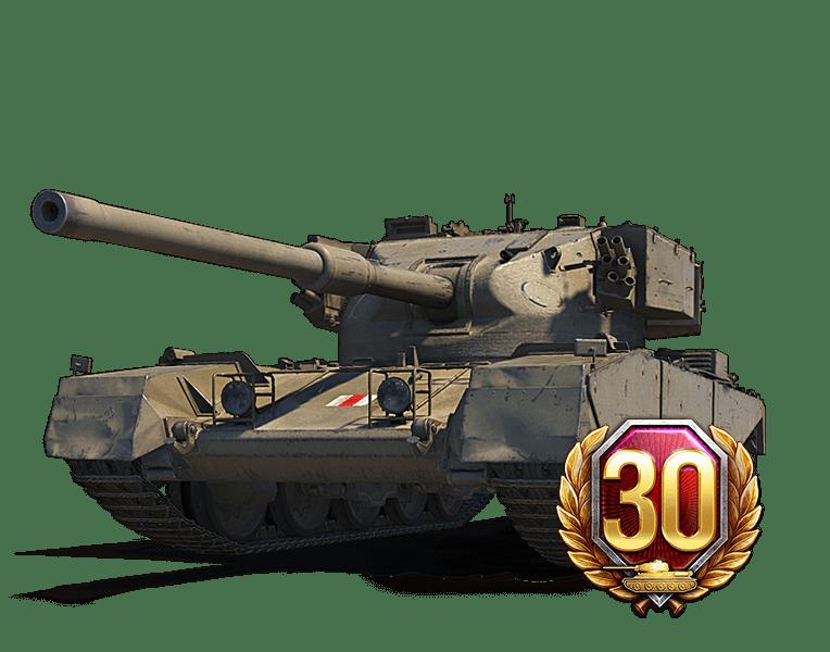 Tier VIII of the Week: FV4202