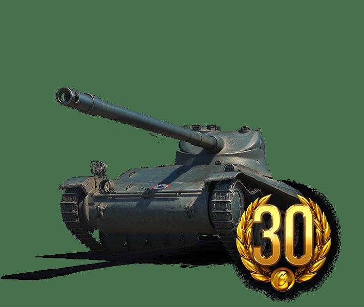 AMX 13 57 - SUPREME