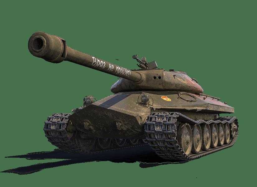 Object 252U Defender - Standard