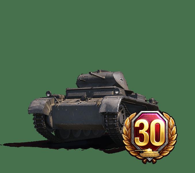 PREMIUM- 30 DAYS