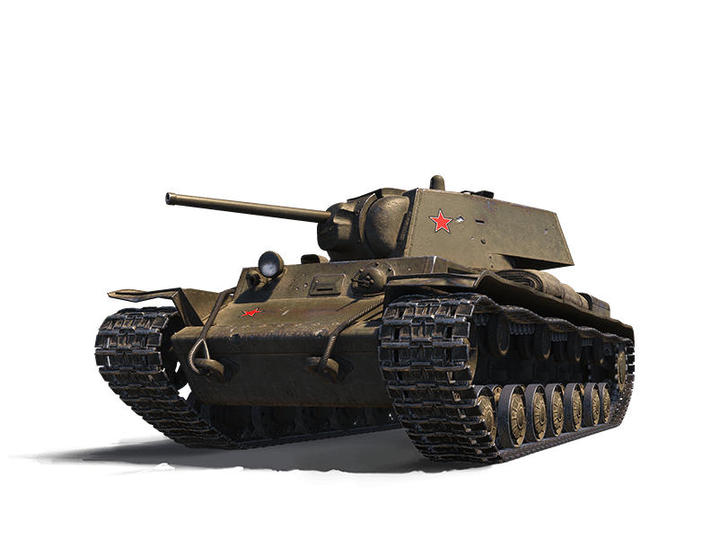 Collector's Gem: KV-220-2