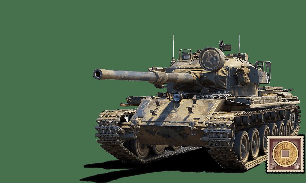 CENTURION MK- 5/1 RAAC- WATER