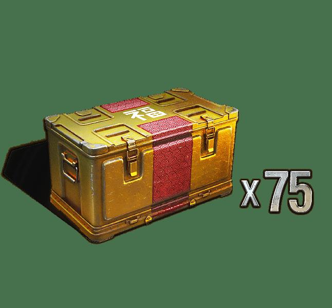 LUNAR BOX X75