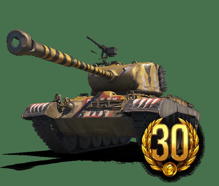 M46 PATTON KR- BEST BUY!