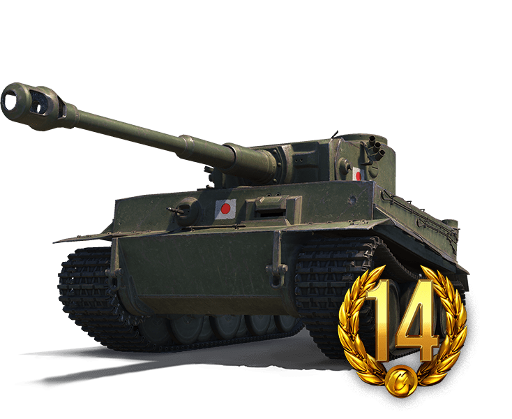 Next Set of premium tank on sale - General Discussion