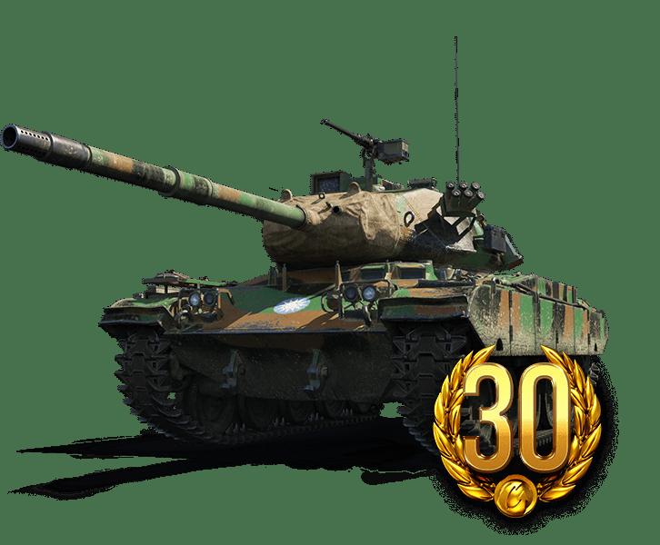 M41D - SUPREME