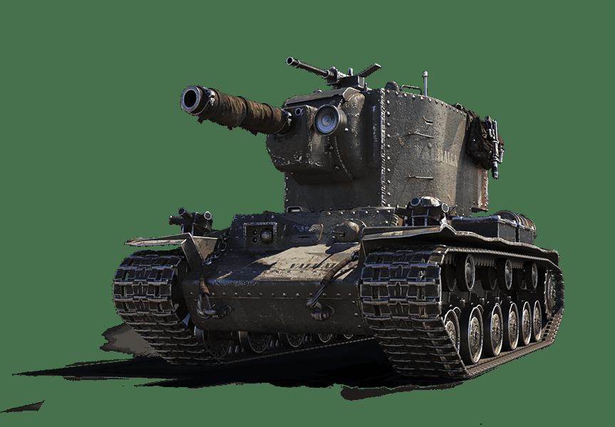 KV-2 (R) - STANDARD